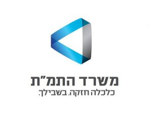 TamatOffice-300x225